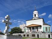 Metropolitan‐Kirche des hl. Innozenz in Beskudnikovo