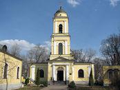 rthodoxe Kirche von Kasachstan