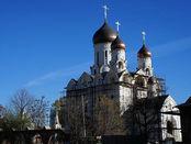 Kirche des hl. Serpahim von Sarov in Moskau