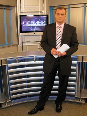 Kostiantyn Holovchanskyi