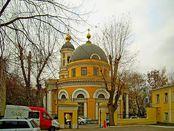 "Kirche der Gottesmutter ""Aller Betrübten Freude"" in Ordynka,"