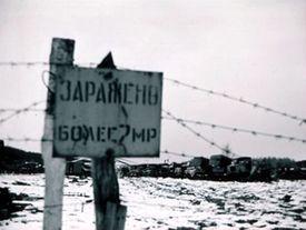 Warnschild - Verbotene Zone