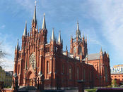Kathedrale der Unbefleckten Empfängnis in Moskau