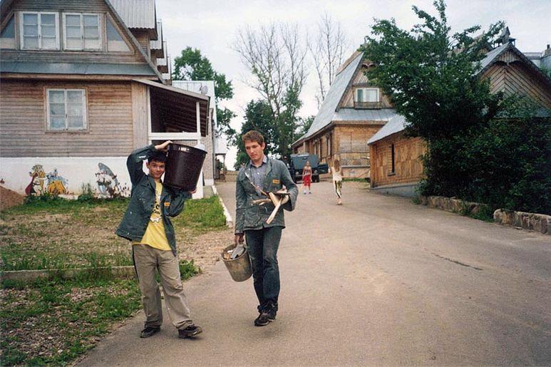 Kinder in Novoje