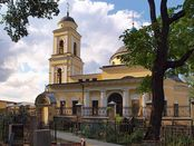 Kirche 'der Märtyrer Vera, Nadezhda, Lyubov und ihrer Mutter Sofia' auf dem Miusskaya Friedhof in Moskau