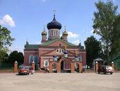 Kirche der Verklärung in Nikolo-Shanga