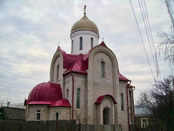 Kirche St. Georg in Voronezh