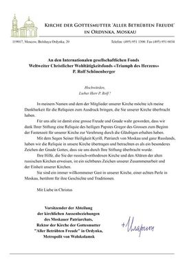 Abbildung Dankesbrief von Metropolit Hilarion Alfejew