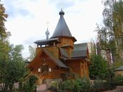 Nikolauskirche in Moskau