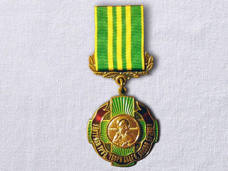 St. Mitrophans-Medaille