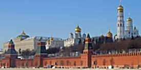 Niederlassung Moskaus