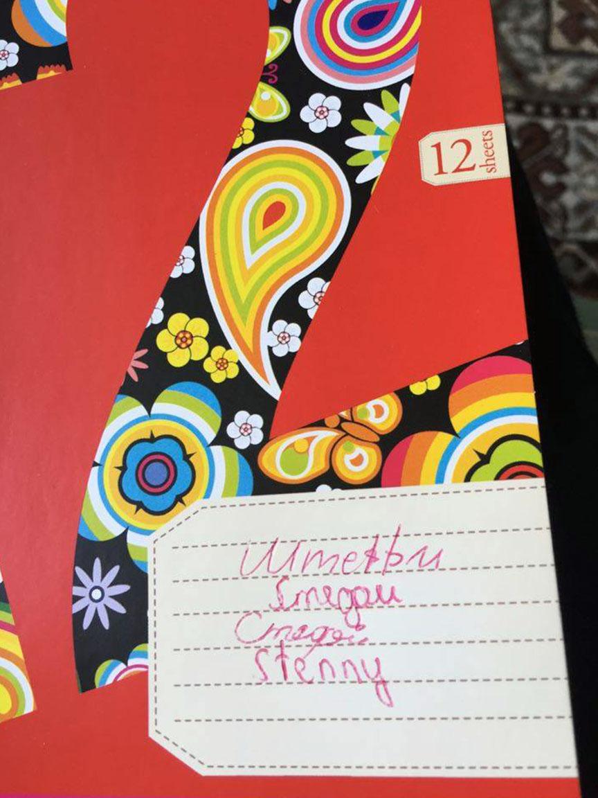 Russische Frauen kennenlernen, ukrainische Frauen heiraten