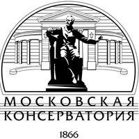 Moskau-konservatorium-00