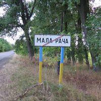 Mala-racha01