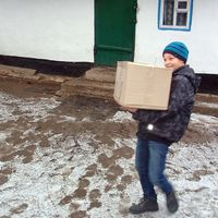 Lebensmittelpakete11