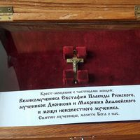 170319-voronezh-reliquiar-04